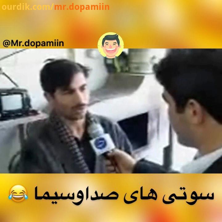 عید قربان صداوسیما
