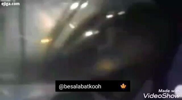 انجمن پزشکی کوهستان ایران: هشدار مهم...حتما این ویدیو رو ببینید...هرگز از چشمه ها جاهای دیگر که مطمئ