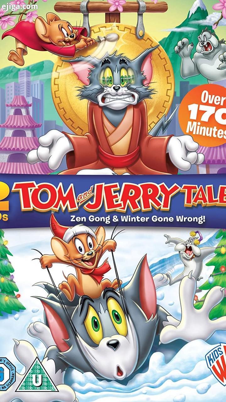 قصه های تام جری قسمت 24 پارت آخر