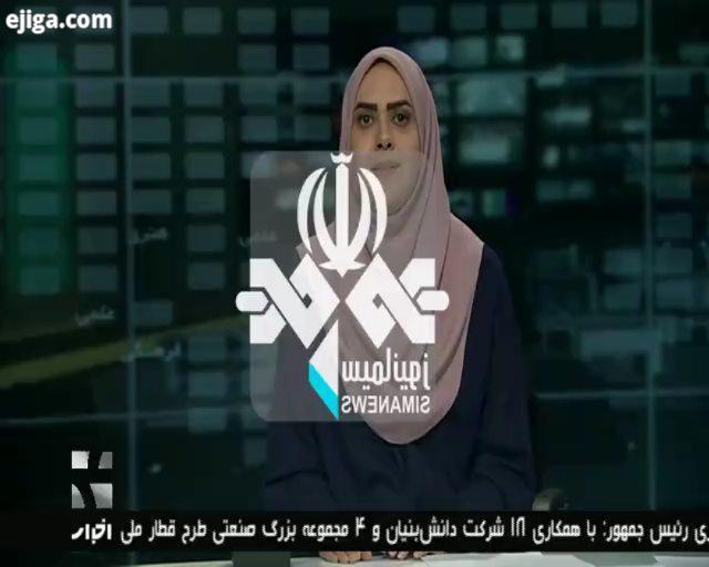 ویدئو فناوری ساخت اتوبوس بدون راننده توسط استاد ایرانی با ما همراه باشید در: کانال تلگرامی مدیریت تک