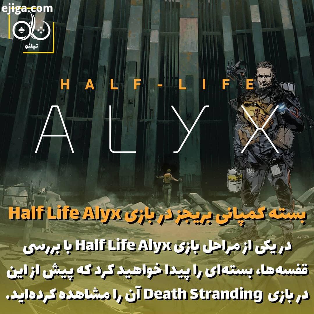پیدا کردن گیمری که با سری Half Life غریبه باشه، از پیدا کردن سوزن در انبار کاه هم سخت تره با اینکه د