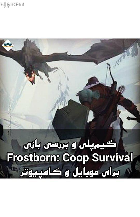 بازی Frostborn یک بازی ماجراجویی بسیار جذاب است که توسط استودیو بازی سازی Kefir ساخته شده است شما می