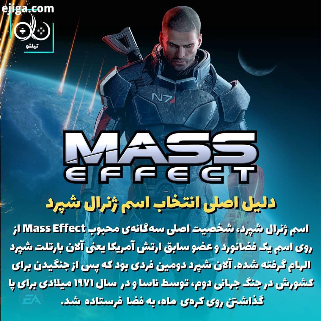سه گانه Mass Effect یکی از بهترین بازی های نقش آفرینی توی تاریخ ویدیوگیم محسوب می شه.یکی از دلایل مح