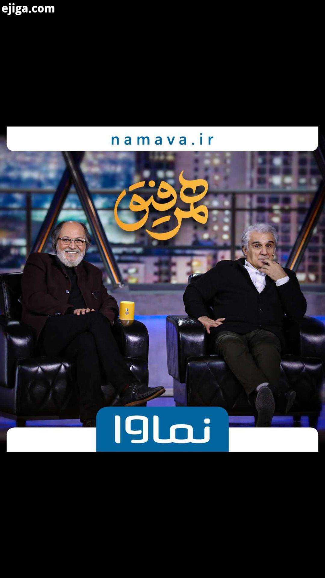 مهدی هاشمی به همراه بهترین رفیق خود امین تارخ مهمان همرفیق