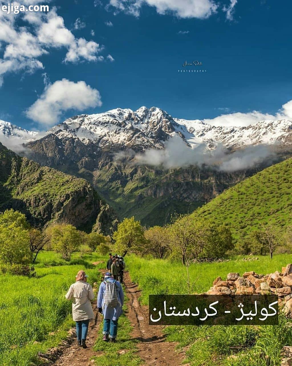 .اینجا سوئیس نیست اینجا منطقه زیبای شاهو در کردستان است لوکیشن : روستای کولیژ Photo :..سنندج استیودن