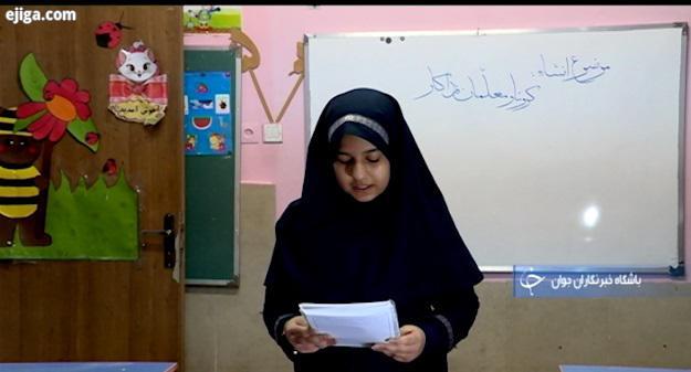 تبریک روز معلم توسط دانش آموز
