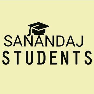 دانشجویان سنندج